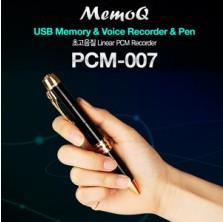 [PCM-007] (골드 8GB)세계최초OLED장치 강의회의 어학학습 MP3 볼펜기 PCM녹음 증폭마이크 보이스레코더