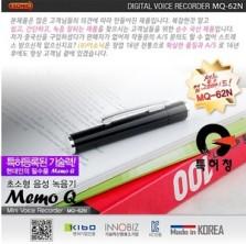 [MQ-62N(1GB)] 간편조작 IC방식 ALC리모콘 디지털 음성보이스펜 강의회의 어학학습 영어회화  볼펜녹음기