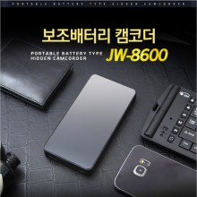 [JW-8600(16GB)] 배터리캠코더 장시간촬영 적외선카메라 충전중 촬영가능