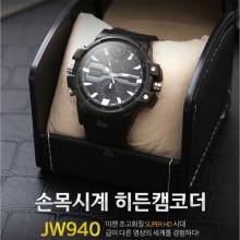[JW-940(32GB)] 대용량 고화질 30프레임 간편조작 몰래카메라 UCC동영상 보안감시 비밀녹화