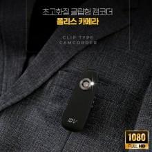 RD-6200(32GB) 히든캠코더 초소형캠코더 카메라